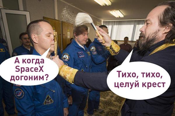 Глава Роскосмоса признал отставание в технологиях от SpaceX