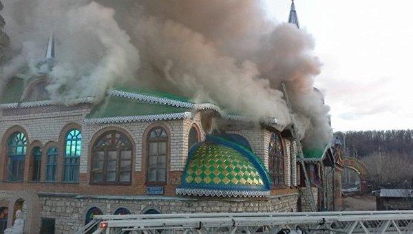 В Казани произошел пожар в Храме всех религий Новости, Религия, Пожар, Казань