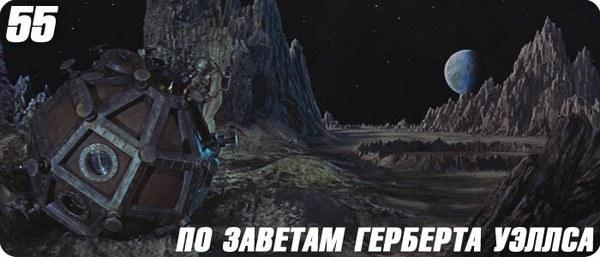 Топ-55 главных космических кораблей в кино*. Часть 1 из 4. 25 кадр, Фильмы, сериалы, топ, инопланетяне, космос, Космический корабль, звездолет, длиннопост