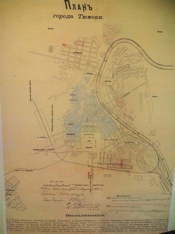 Как вырос наш город за 112 лет. Тюмень, Карты, Город, История, Тюмень столица деревень, Длиннопост