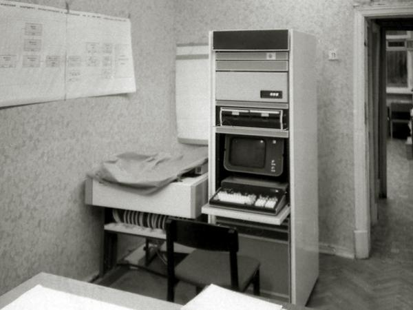 Мой первый компьютер компьютер, ссср, электроника, эвм, Вычислительная техника, ностальгия, длиннопост