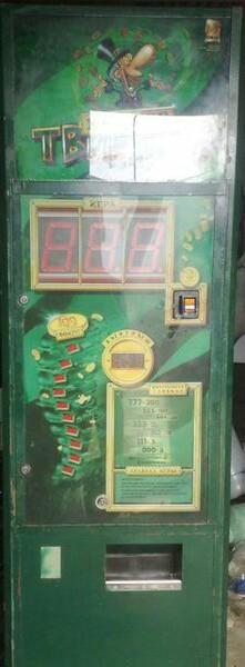Игровые автоматы можайск закрыли gold777 игровые автоматы онлайн