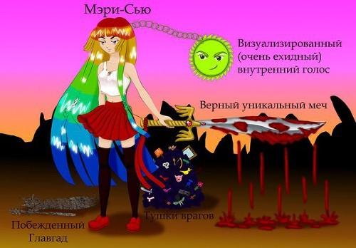 https://cs9.pikabu.ru/post_img/2017/04/13/12/1492116917166993354.jpg
