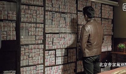 Самый популярный телесериал в данный момент в Китае Китай, Телевидение, Коррупция, Жизнь, Общество, Государство, Гифка