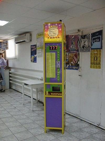 автоматы столбики игровые первые