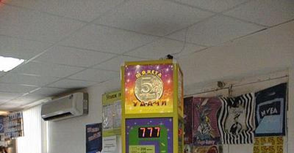 Игровые аппараты столбики по 5 рублей выездное казино стоимость