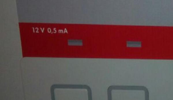Супер USB-зарядка московское метро, USB-зарядка