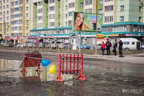 """Важные новости от """"Лентач"""" лентач, яма, дорога, Россия, новосибирск"""