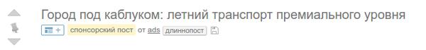 Лексика Слово, Русский язык
