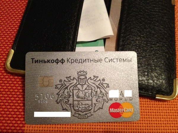 Осторожно, мошенники прогрессируют! банковская карта, мошенники, предупреждение, деньги, взлом, длиннопост
