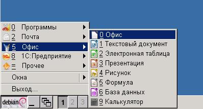 Терминальный сервера на Debian с доступом по RDP Linux, Debian, RDP, 1с, Длиннопост