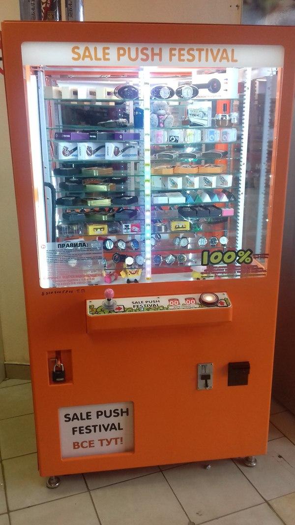 Игровые автоматы с техникой открывается вкладка с казино вулкан