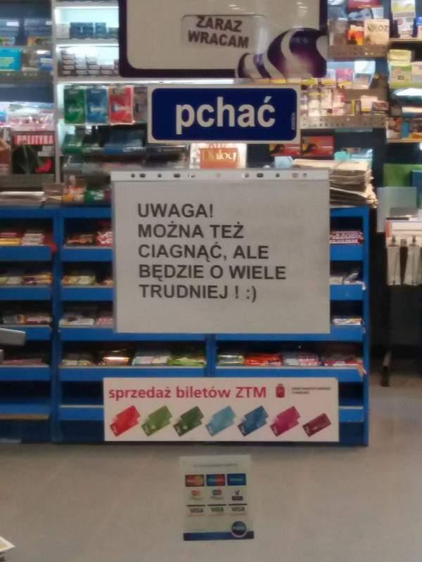 Типичная Польша Польша, вывеска, перевод, находчивость, кэп