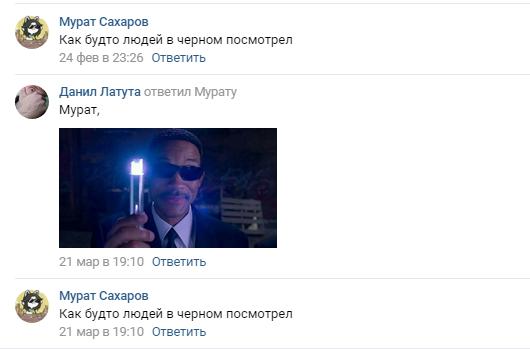Провалы в памяти,они такие)))