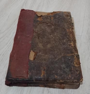 Обещанное! Содомия, Старая книга, Длиннопост