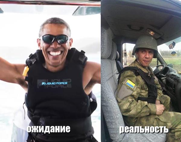 Обама на пенсии