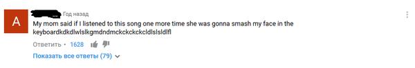 Под клипом SOAD System of a Down, Youtube, Комментарии, Мама