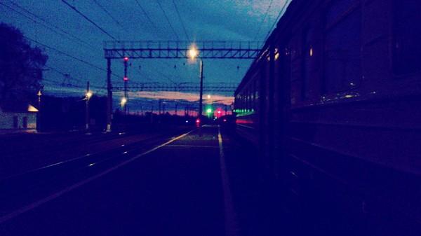 Доброе утро,пикабу! Работа, РЖД, Триколор, Россия, Доброе утро