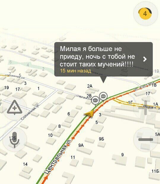 Утро после бурной ночи Пробки, Казань, Яндекс карты, Яндекс пробки