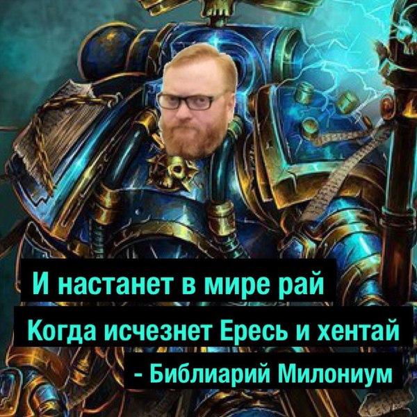 Император защищает
