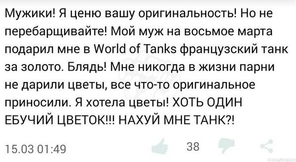 Вот это любовь)))