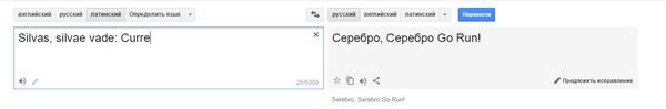 Как из Фореста сделать деньги Длиннопост, Фотография, Гуглперевод, Google, Google translate, Forestgump