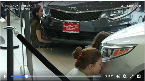 Участники конкурса сутки целовали машину в надежде ее выиграть. Видео в ссылке. США, Машина, Приз, Конкурс, Маразм, Длиннопост