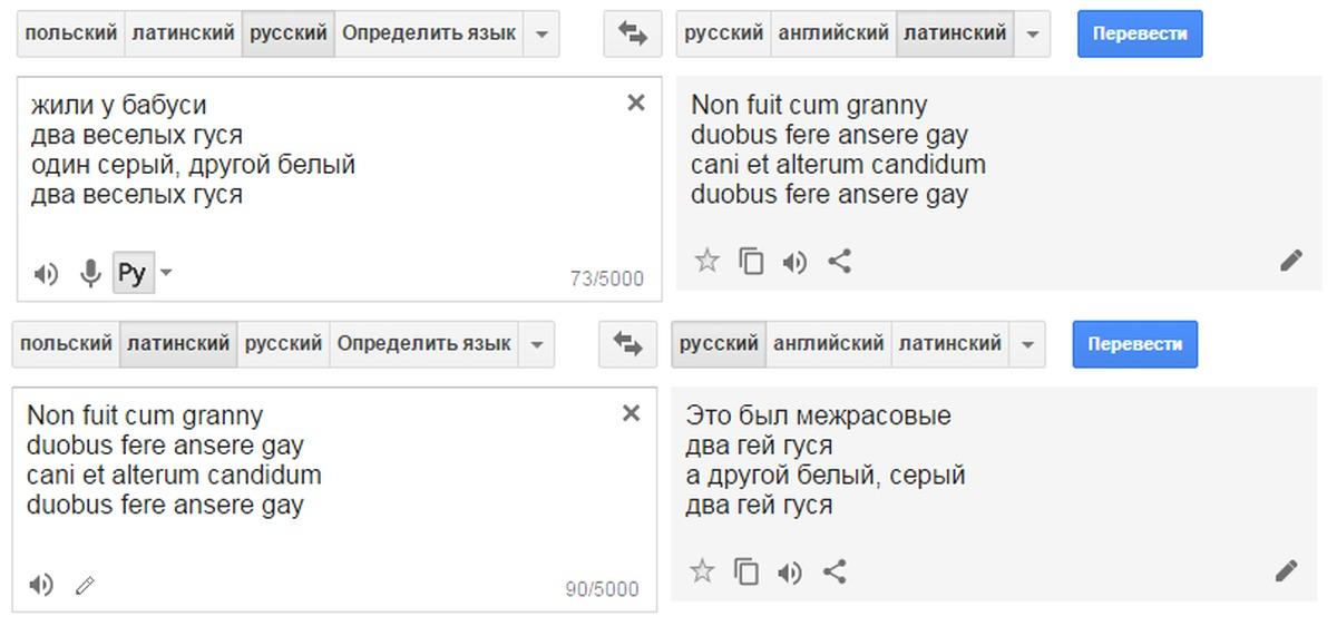 другую кастрюлю фото переводчик с латинского на русский что ежедневное