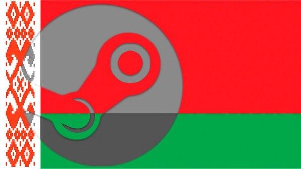 В валютах Steam появится белорусский рубль и казахстанский тенге steam, новости, Игры, Беларусь, Казахстан