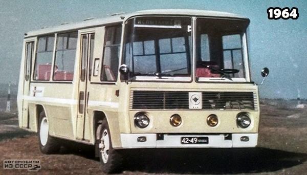 """53 года """"квадратному пазику"""" Пазик, Автобус, Советский автопром"""