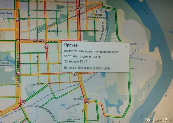 И у нас в Кирове много снега.  Последствия. Киров, Яндекс пробки, Добра тому кто поможет