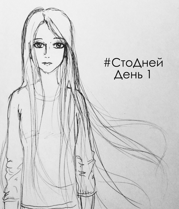 Наталья Рудова Плавает В Бассейне – Поцелуй В Голову (2012)