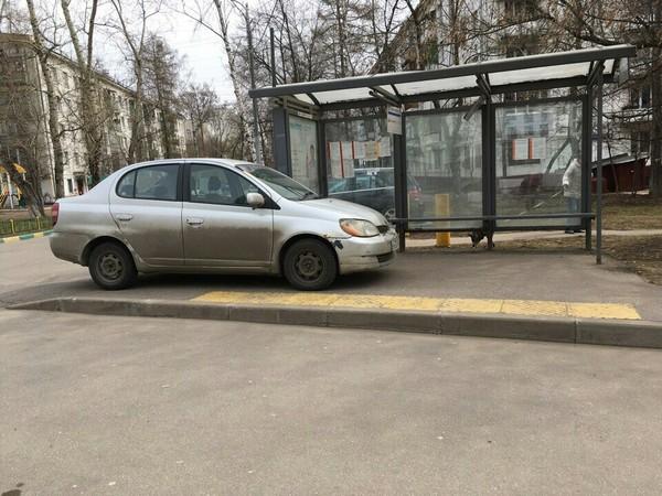 Остановка. Сказочный долбо*б. парковка, остановка, Москва, паркуюсь как *удак