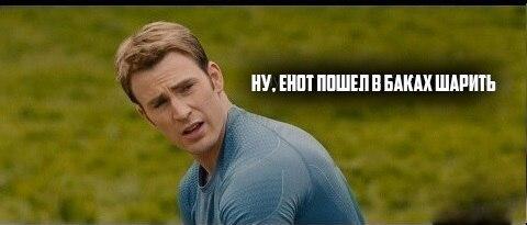 Где Грут? Стражи галактики, мстители, ВКонтакте, не мое, длиннопост