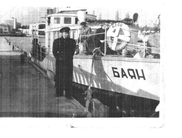 """Катер """"БАЯН"""" и его капитан Давыдов Павел Григорьевич порт Сочи 50-е годы"""