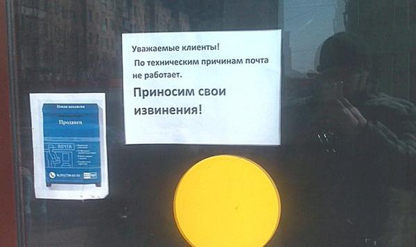 Несколько дней жители Чурилово не могли получить посылки и письма – единственный работник почтового отделения ушел на больничный. Чурилово, Челябинск, Почта России