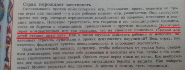 https://cs9.pikabu.ru/post_img/2017/04/22/7/1492862250115412167.jpg