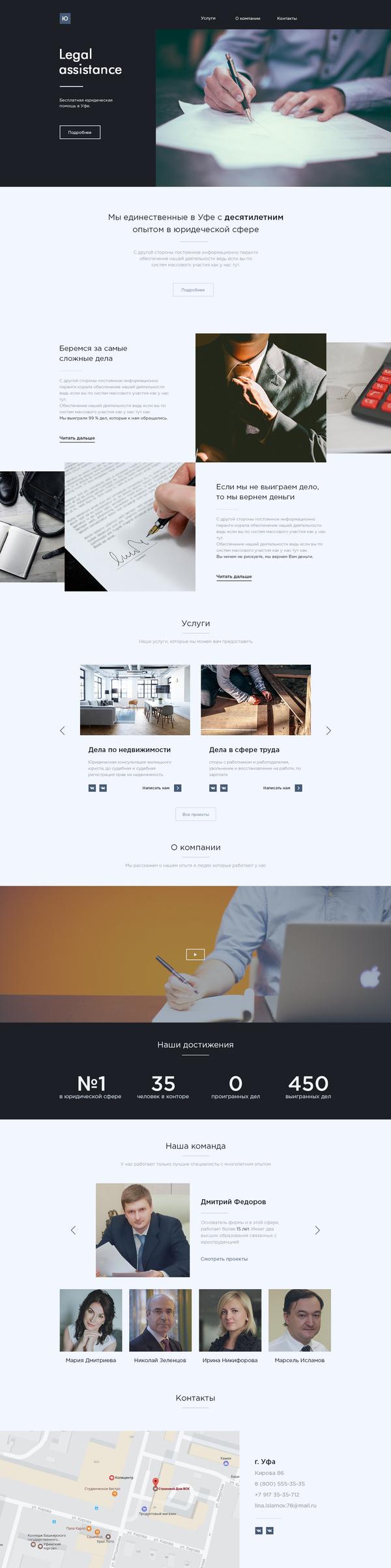Оцените начинающего веб-дизайнера №4 веб-дизайн, фриланс, сайт, критика, начинающий, длиннопост