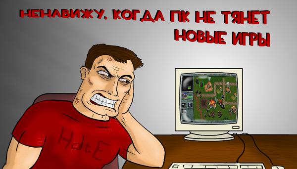 скачать игру сталкер на слабый компьютер через торрент - фото 7