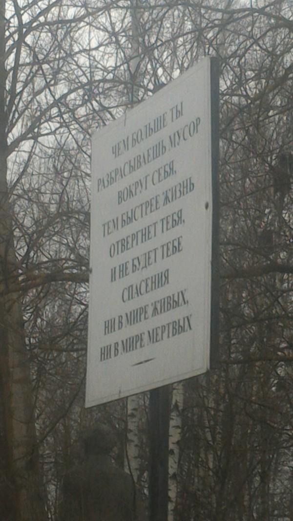 Как появляются призраки... кладбище, Проклятие, ходячие мертвецы, мусор, Преступление и наказание, Ярославль, моё