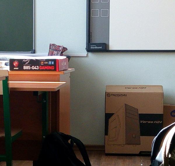 Про топовые ПК в школе Школа, Компьютер, Дичь