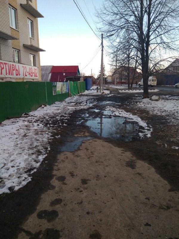 Куда обратиться для обеспечения очистки тротуара от грязи? Юридическая консультация, Помощь, Тротуар, Длиннопост
