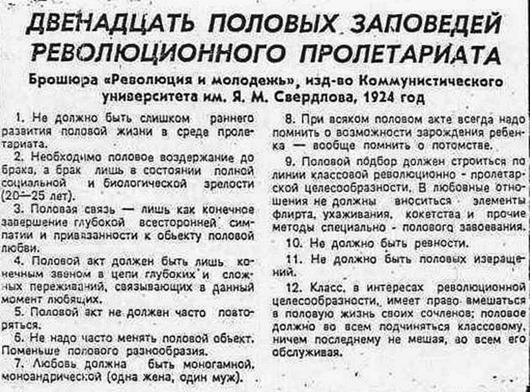 https://cs9.pikabu.ru/post_img/2017/04/26/6/1493200549173475617.jpg