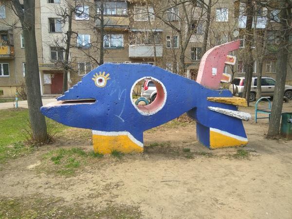 Бетонные зверики Детская площадка, Недетская площадка, Бетон, Горка, Длиннопост