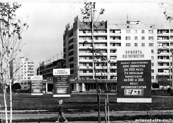 Припять 31 год спустя. Рассказ очевидца. Припять, ЧАЭС, Чернобыль авария, длиннопост