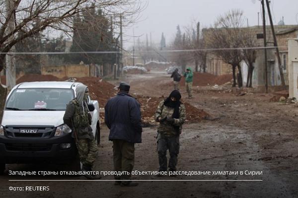 МИД РФ раскритиковал французский доклад по Сирии за нестыковки события, Политика, Россия, Сирия, Франция, МИД РФ, спецслужбы, kpru