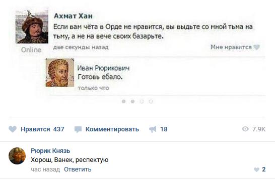 Смелый Иван