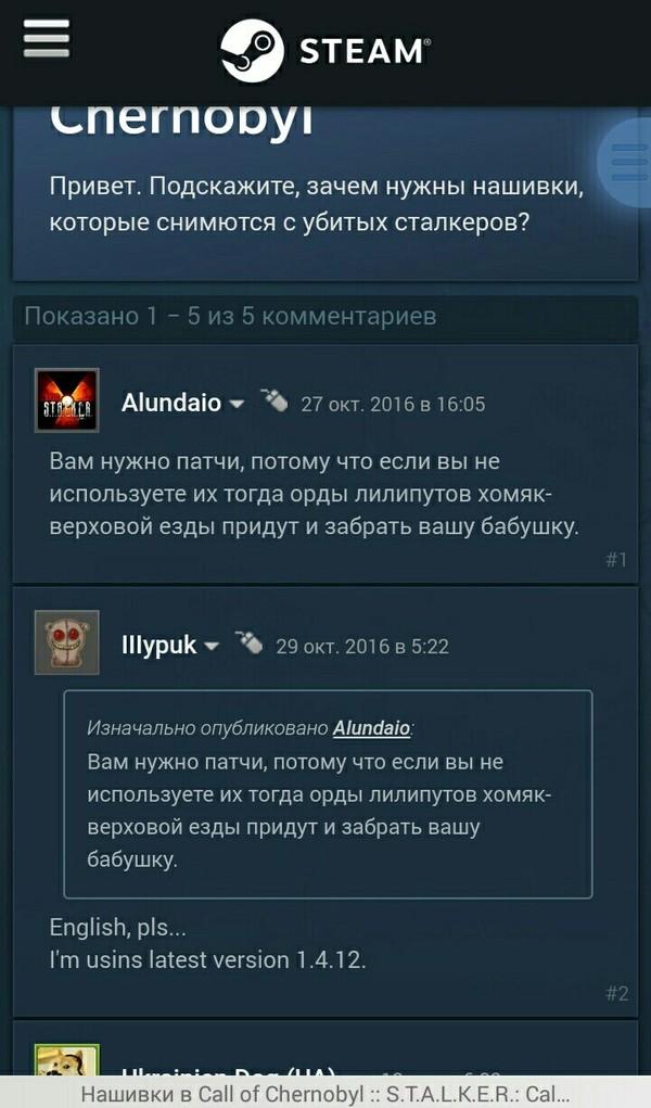 Когда иностранец переводит текст на русский... Сталкер, Трудности перевода, Машинный перевод, Stalker Call of Pripyat, Call of chernobyl, Иностранцы, Steam