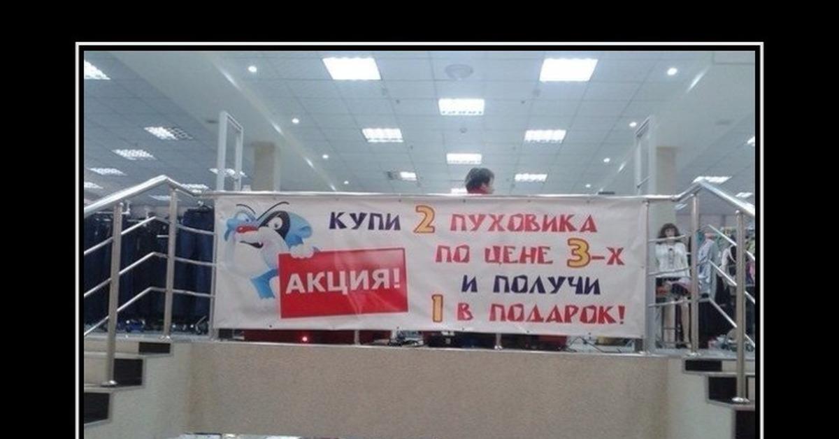редуслим купить в новосибирске мчс
