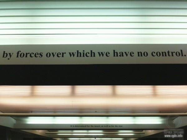"""Секрет международного аэропорта Денвер. Факты. Информация из """"Папки"""". Заговор, Папка, Теория заговора, Масоны, Масонский заговор, Теория, Аэропорт, США, Длиннопост"""